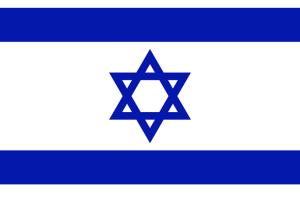 Ísrael